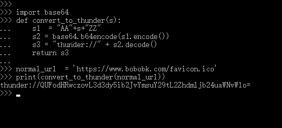 《thunder迅雷下载地址真实地址解析》