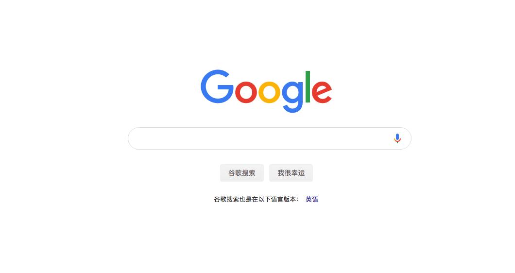 《利用docker容器技术搭建Google镜像》